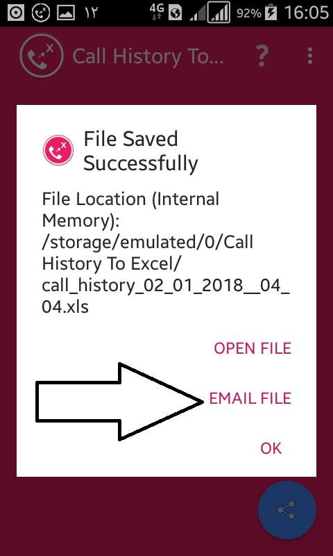 انتخاب ایمیل