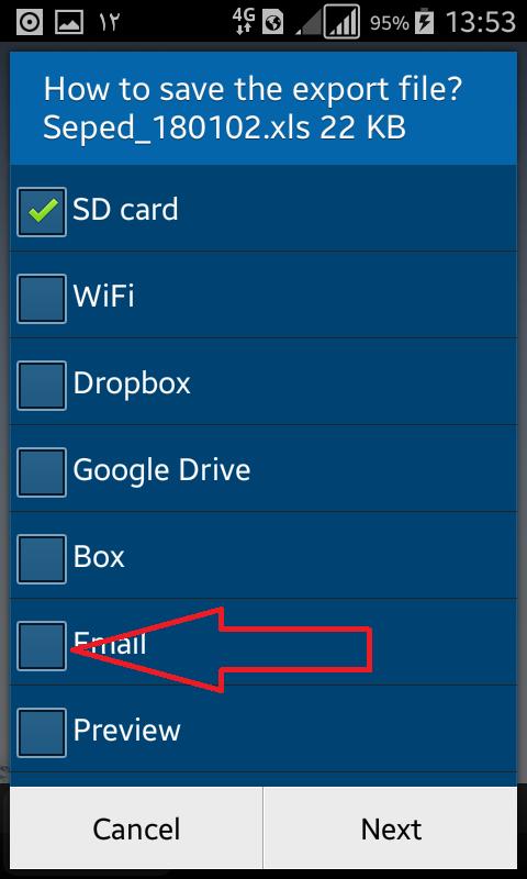 وارد کردن ایمیل